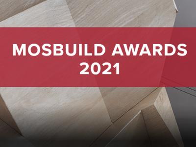 ФАБРИКА PROFILDOORS — ПОБЕДИТЕЛЬ ПРЕМИИ MOSBUILD 2021